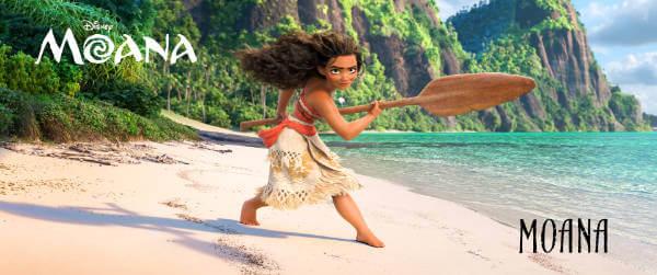 Disney's Princess Moan...